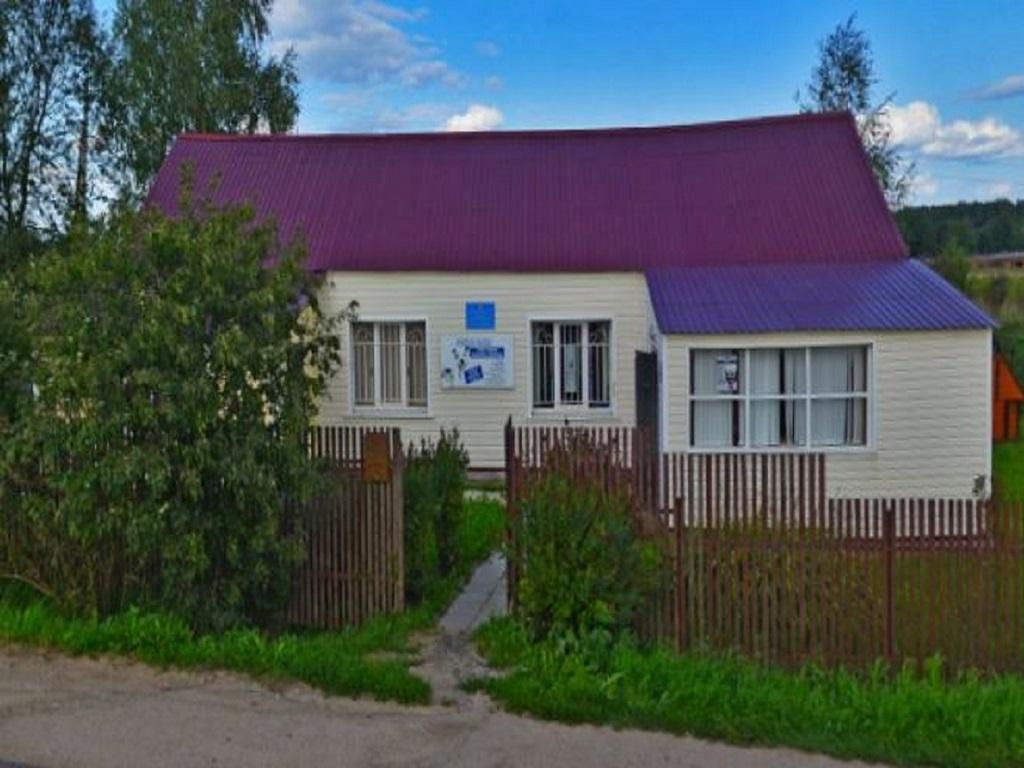 Бородинская участковая ветеринарная лечебница