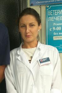 Куриленко Валентина Викторовна