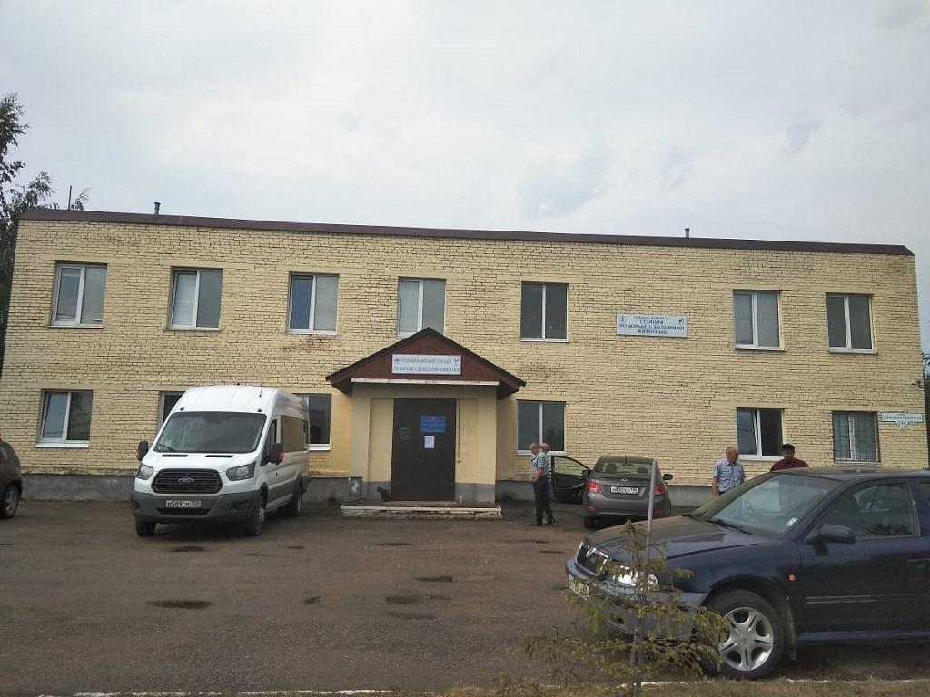 Рузская ветеринарная станция