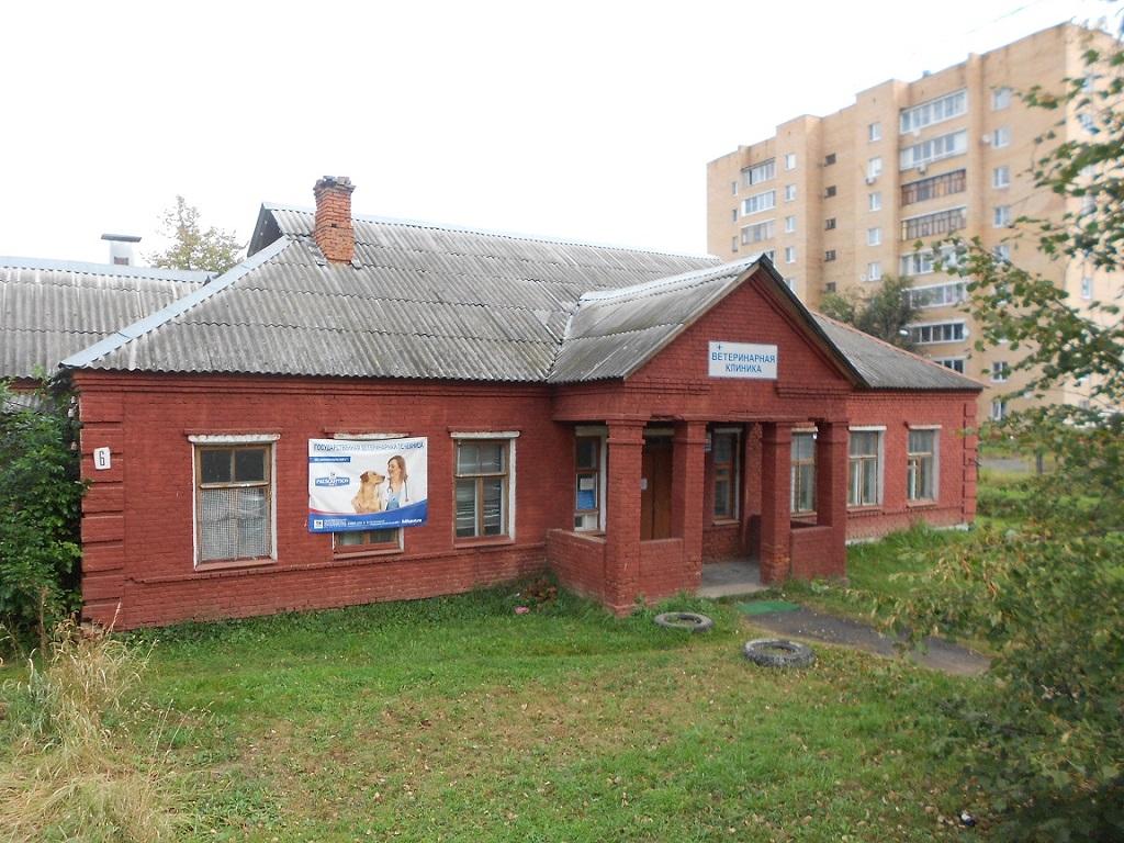 Волоколамская участковая ветеринарная станция